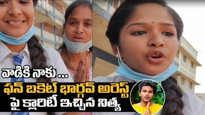 Nithya Gave Clarity On TikTok Star Bhargav Latest News | Fun Bucket Bhargav Videos | Media Corner
