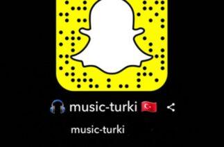 موسيقى تركية تبعث الفرح و السرور 2018 – 2017