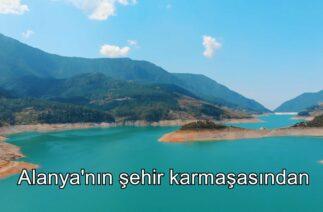 Dim Gölü