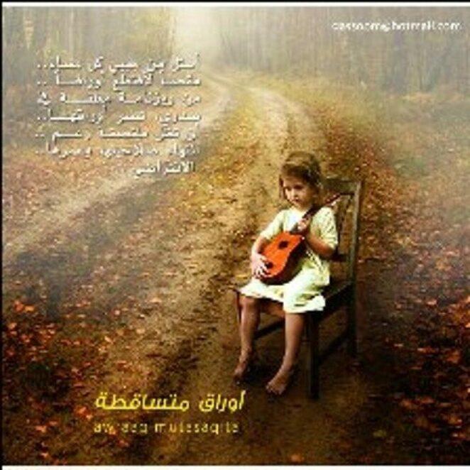 Sevdam-musicTürkçe