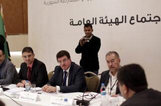 Suriye'de uzlaşma hayal mi?