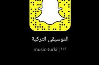 موسيقى تركية ستعيد الاستماع لها مليون مرة