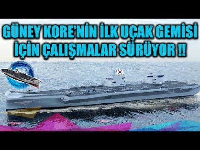 GÜNEY KORE'NİN İLK UÇAK GEMİSİ İÇİN ÇALIŞMALAR SÜRÜYOR !!